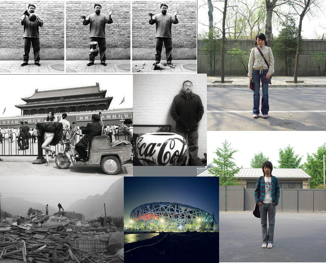 Aiwei2012.jpg